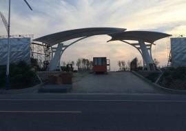 葫芦岛景观入口张拉膜