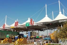 黄骅港市收费站