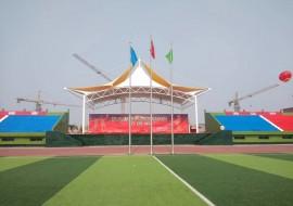 宁晋县第十中学主席台膜结构工程