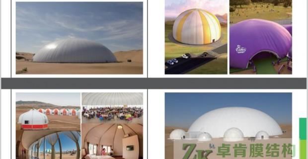 著名膜结构建筑//气膜体育馆//体育场馆膜结构典型实例