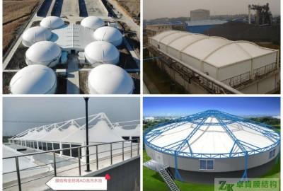 反吊膜结构-污水池加盖处理工程
