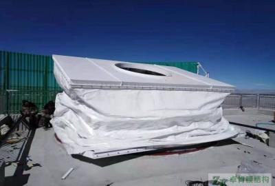 新疆阿里地区卫星防雨罩—膜结构
