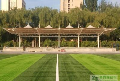 宁夏 中宁县职教中心PEFE膜结构体育看台主席台